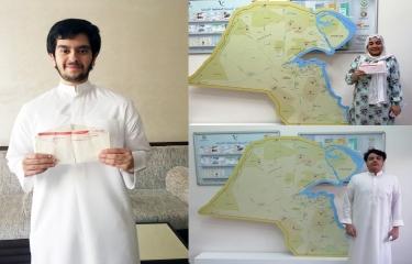 المسابقات الثقافية والعلمية بالجمعية الجغرافية الكويتية لعام 2020 - لطلبة الجامعة والمعاهد والمرحلة الثانوية