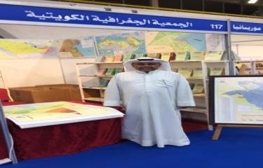 المشاركة في معرض الكويت الدولي للكتاب (43)