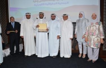 المسابقة الثقافية والعلمية الجغرافية الثانية عشر لطلبة الجامعة والمعاهد 2018