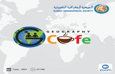 تسجيل المقهى الجغرافي الاول  GEoGRaphy Cafe